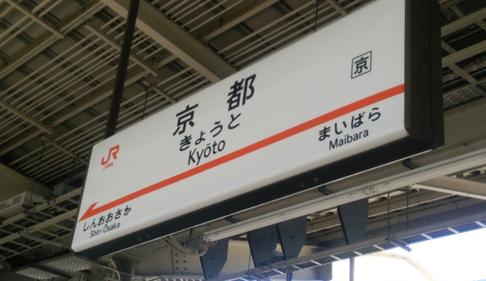 電車乗り換え 英語