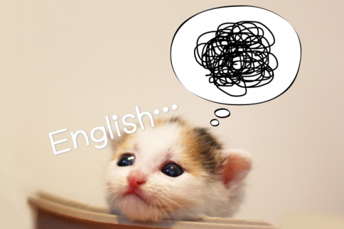 英語学習 挫折