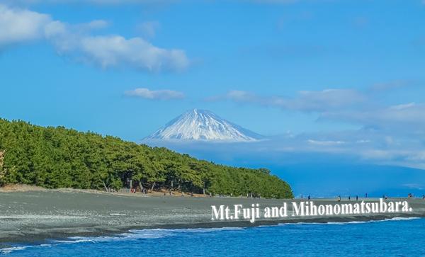 世界遺産 富士山 英語