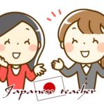 ネイティブキャンプ 日本人講師とのレッスン 感想
