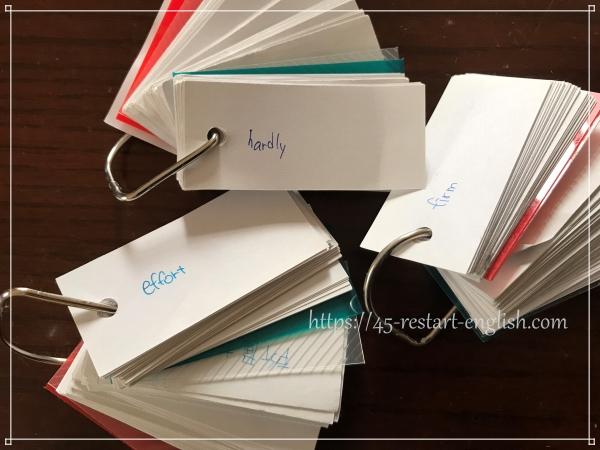 英単語暗記 カード