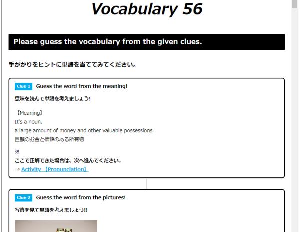 5分間 単語クイズ